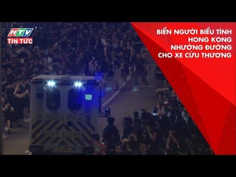 HTV THẾ GIỚI   BIỂN NGƯỜI BIỂU TÌNH HONG KONG NHƯỜNG ĐƯỜNG CHO XE CỨU THƯƠNG   TG 17/06/2019