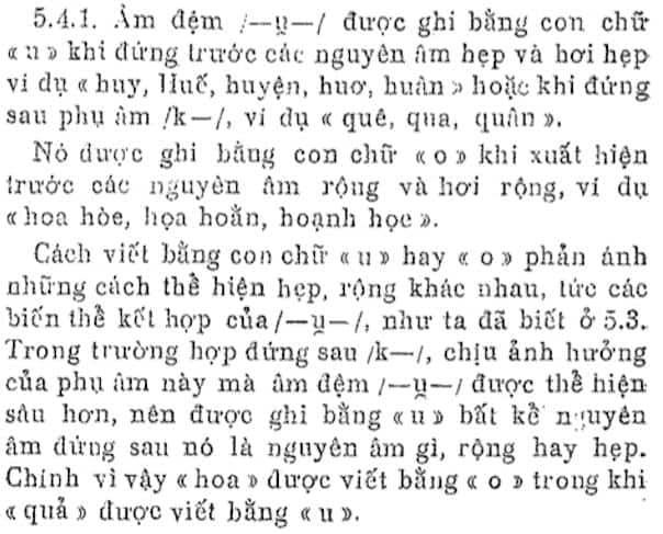 Chuong trinh Cong Nghe Giao Duc giao su Bui Hien